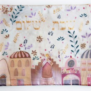 Flowers in Jerusalem challah cover