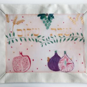 Israel's fruits in beige challah cover