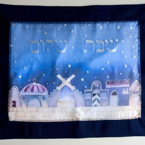 Jerusalem by night challah cover