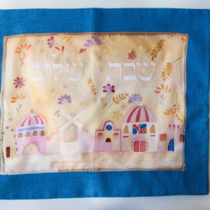 Jerusalem yellow and jeans challah cover