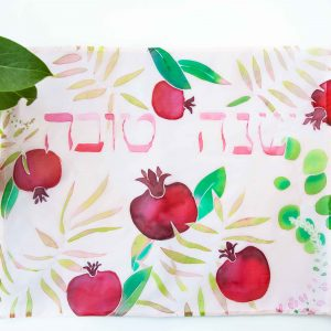 Pomegranate challah covers