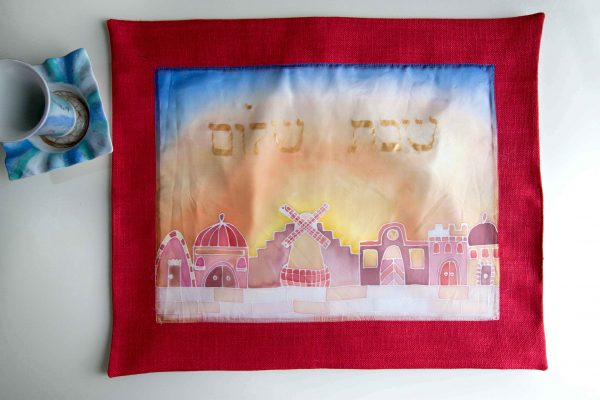 Sunset in Jerusalem challah cover