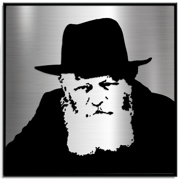 The Lubavitcher Rebbe Metal Portrait