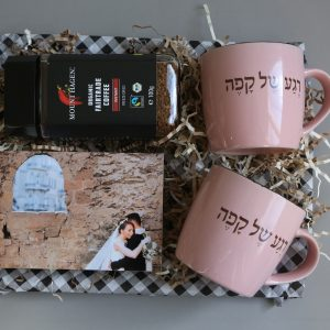 Gift box with photo block size 10x15cm ,coffee and 2 coffee cups