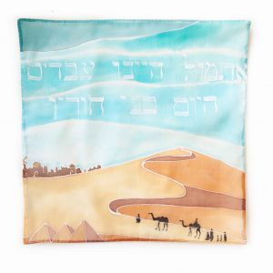 matzah cover for seder pessah